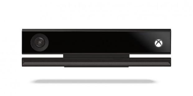 Xbox One Kinect reconnaissance vocale