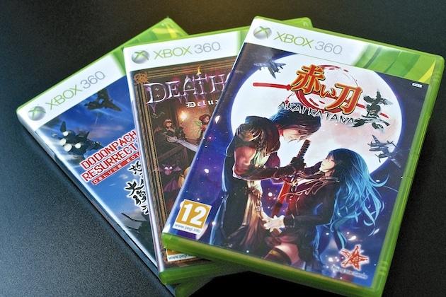 Shmup Cave Xbox 360