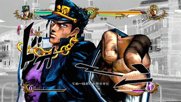 Platine Jojo's Bizarre Adventure All Star Battle