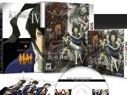 Precommande Shin Megami Tensei IV Collector