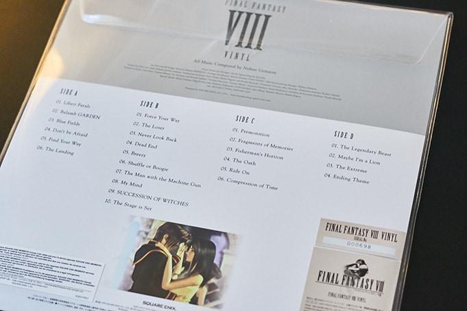 Final Fantasy VIII Vinyle