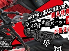 Figurine Persona 5 Joker
