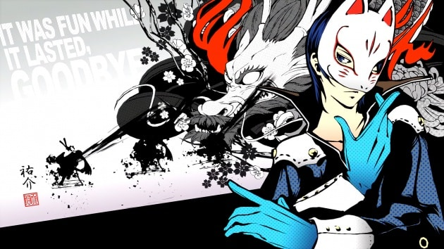 Persona 5 All out Yusuke Wallpaper