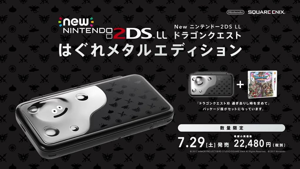Precommande 2DS XL Dragon Quest Collector Liquid Slime