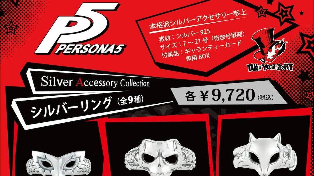 Persona 5 rings bagues anneaux