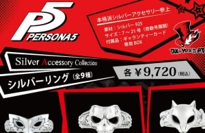 Persona 5 rings bagues anneaux