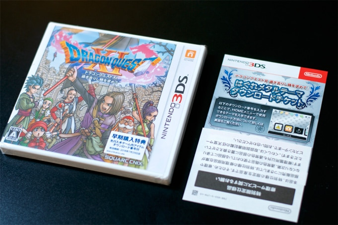Unboxing 2DS LL Dragon Quest XI Slime Collector