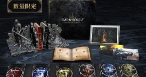 Dark Souls Trilogy Box France