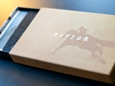 Unboxing-Shadow-Of-The-Colossus-Presskit