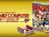 Nintendo Famicom Mini Shonen Jump