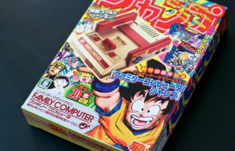 Unboxing Famicom Mini Shonen Jump