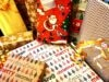 Cadeaux Noel 2020